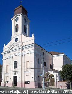 Костел Воздвиження Святого Хреста, мала базиліка