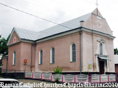 Костел Матері Божої Цариці