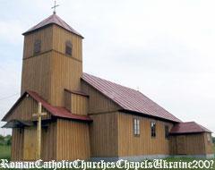 Костел Імені Пресвятої Діви Марії
