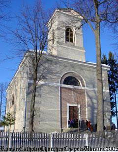 Костел Семи Скорбот Матері Божої