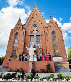 Костел св. Йосифа Ремісника