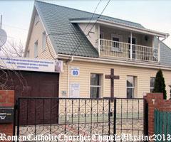 Каплиця Матері Божої Ченстоховської