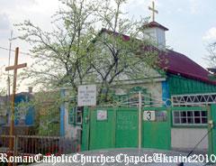 Каплиця св. Терези від Немовляти Ісуса