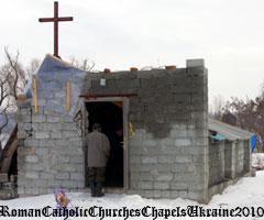 Каплиця Успіння Пресвятої Діви Марії