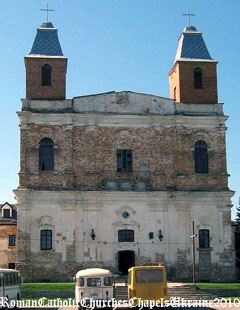 Костел св. Вікентія де Поля