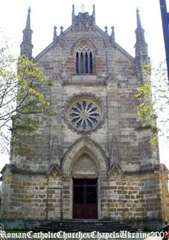 Костел св. Йосифа Обручника Пресвятої Діви Марії