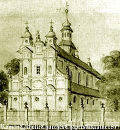 Костел Успіння Пресвятої Діви Марії i св. Войцеха