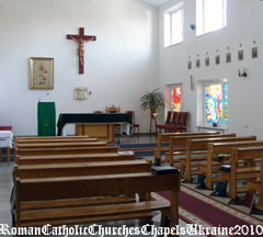 Каплиця Вищої Духовної Семінарії Святого Духа
