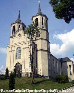 Костел Пресвятої Діви Марії Матері Церкви