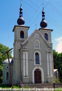 Костел Матері Божої Святого Скапулярія