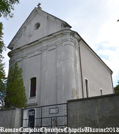 Костел  Відвідання Єлизавети Пресвятою Дівою Марією