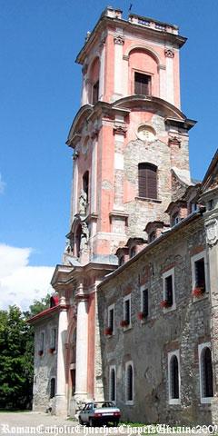 Костел св. Миколая, єпископа Міри