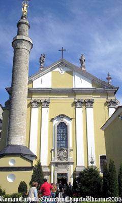 Кафедральний собор cвв. Апп. Петра і Павла