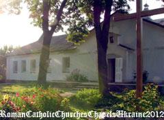 Каплиця св. Архангела Михаїла
