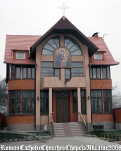 Костел Матері Божої Святого Скапулярія, i св. Рафаїла Калиновського