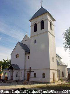 Костел Святої Родини