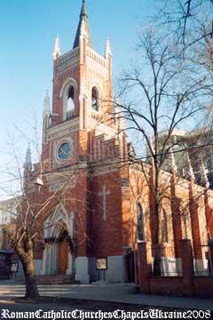 Кафедральний собор, Успіння Пресвятої Діви Марії