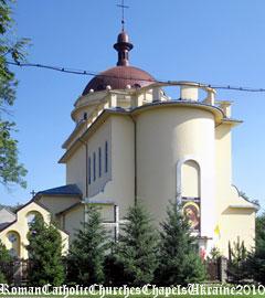 Костел Христа Царя