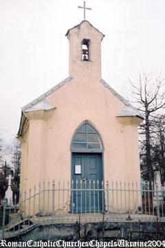 Каплиця св. Анни