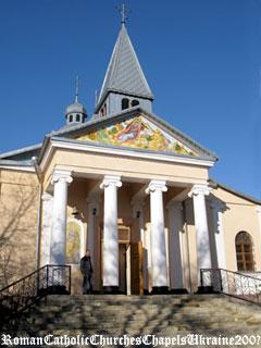 Костел св. Климентія i св. Катерини