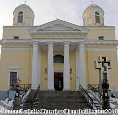 Співкафедральний собор св. Олександра