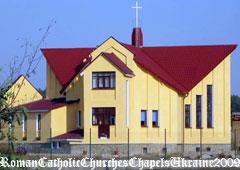 Каплиця св. Євгена де Мазенод i Святих Ангелів-Охоронців
