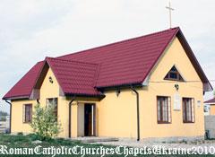 Каплиця Пресвятої Діви Марії Неустанної Допомоги