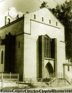 Костел Пресвятої Діви Марії Цариці
