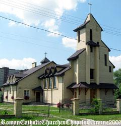 Костел Божого Милосердя