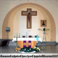 Каплиця Вищої Духовної Семінарії св. Йосифа