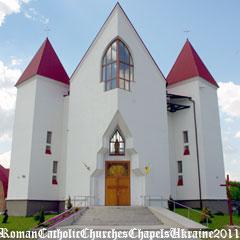 Костел Воздвиження Хреста Господнього