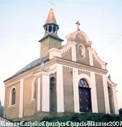 Каплиця Святої Родини