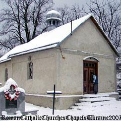 Каплиця Різдва Пресвятої Діви Марії