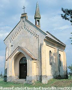 Каплиця Матері Божої Фатімської