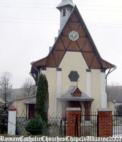Костел св. Ап. Матвія