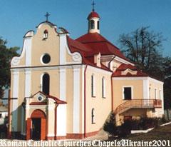 Костел Матері Божої Фатімської., Санктуарій Матері Божої Фатімської
