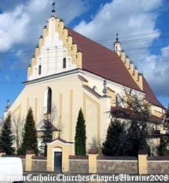 Костел Різдва св. Йоана Хрестителя