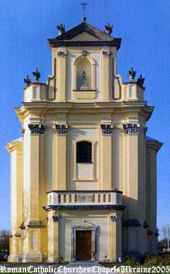 Костел Воздвиження Святого Хреста., Санктуарій Святого Хреста