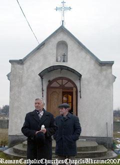 Каплиця Воздвиження Святого Хреста