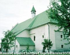 Костел Різдва Матері Божої