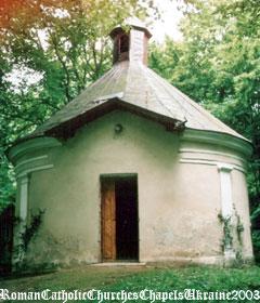 Каплиця цвинтарна Воскресіння Господнього