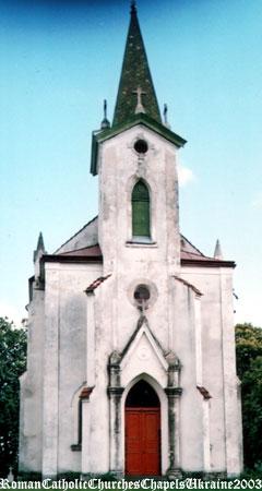Костел Матері Божої Лурдської