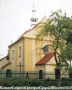 Костел св. Катерини