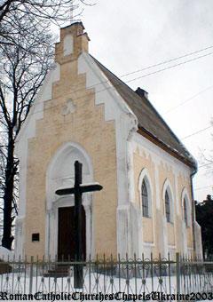 Каплиця Благовіщення Пресвятої Діви Марії