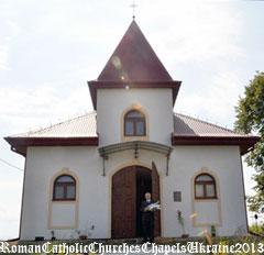 Костел св. Роха