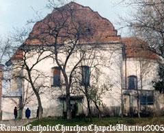 Костел Пресвятої Трійці