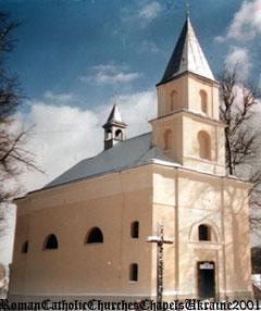 Костел св. Станіслава єп. мч.
