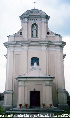 Костел Опіки св. Йосифа