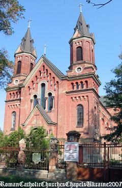 Костел св. Йосифа, Обручника Пресвятої Діви Марії