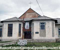 Костел св. Людовика